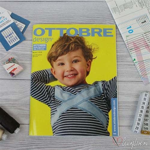 Журнал Ottobre design 1/2018 Детский - фото 12026