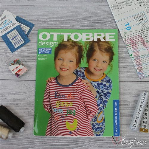 Журнал Ottobre design 1/2016 Детский - фото 12033