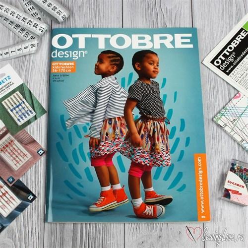 Журнал Ottobre design 3/2014 Детский - фото 13972