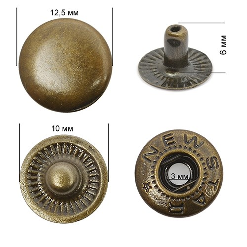 Кнопка сталь New Star (S-образная) 12,5 мм Антик - фото 15526