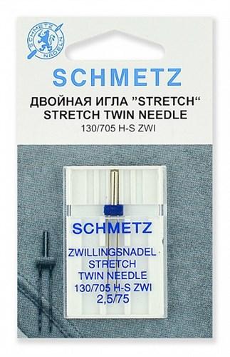 Иглы стрейч двойные Schmetz 130/705H-S ZWI № 75/2.5 - фото 17804