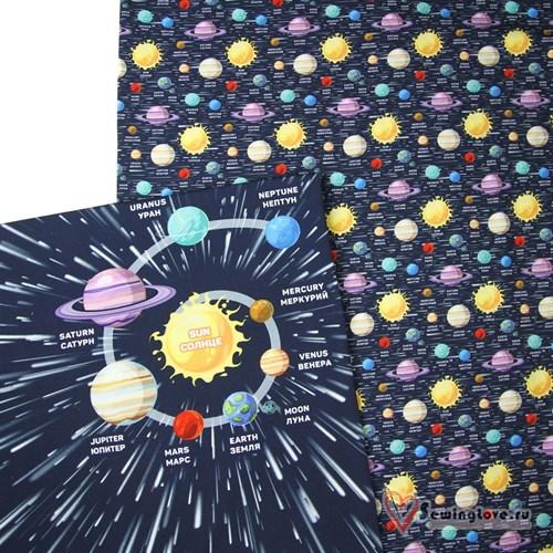 Футер Солнечная система, купон 60 см - фото 22949