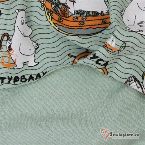 Рибана Мятный к троллям - фото 40648