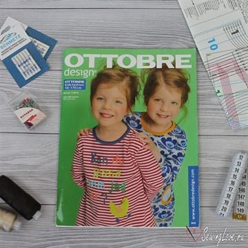 Журнал Ottobre design 1/2016 Детский