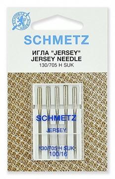 Иглы джерси Schmetz 130/705H № 100