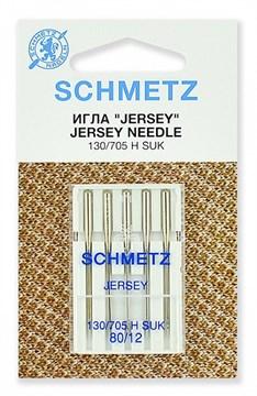 Иглы джерси Schmetz 130/705H  № 80