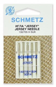 Иглы джерси Schmetz 130/705H  № 90