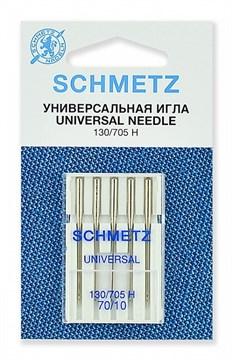 Иглы стандартные Schmetz 130/705H № 70