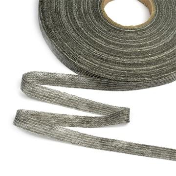 Лента нитепрошивная клеевая по долевой 10 мм, серый