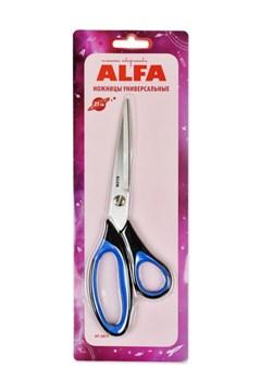 Ножницы универсальные, 21 см, ALFA