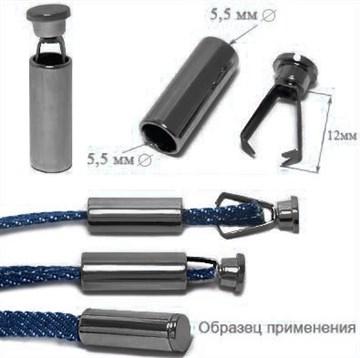 Наконечник для шнура металл (12х5,5мм) цв. черный никель