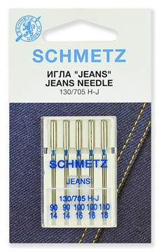Иглы для джинсы Schmetz 130/705H-J №90 (2шт), №100 (2шт), №110