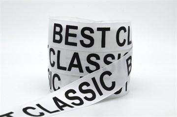 """Лента репсовая """"BEST CLASSIC"""" на белом фоне"""", 25 мм"""